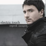 Sergey Lazarev- Electric Touch (writer, guitar, co-producer) 2011